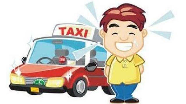 """大连市出租车行业""""爱心送考"""""""