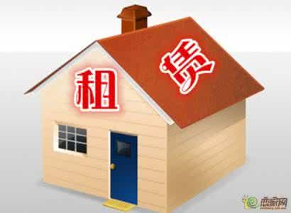 河南将加大住房租赁市场供应 让百姓住有所居