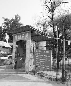 """临漳七子湖游乐场被指""""带病上岗"""""""