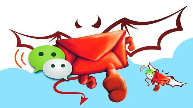 春節期間微信紅包 總收發次數超300億次