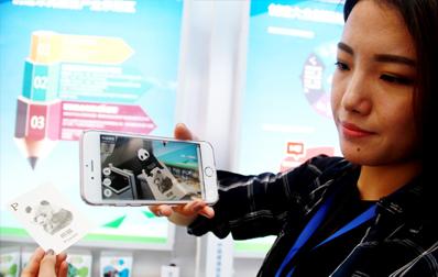 丝博会上的科技范:AR技术助小朋友轻松学英语