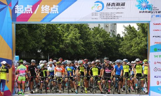 2016环湖赛自行车联赛(广州站)开战:环湖赛魅力绽放羊城