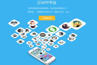 App实名新规整肃行业乱象