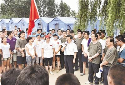 赵克志:党员干部是带领群众防灾减灾救灾的主心骨