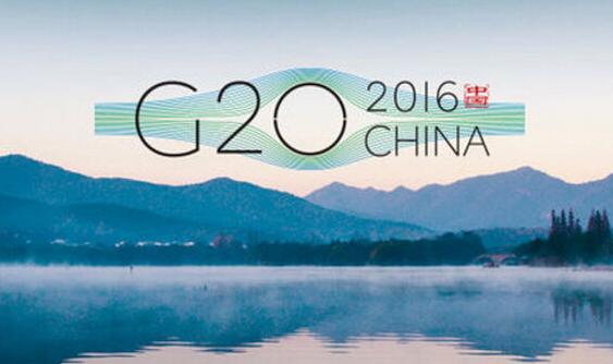 G20杭州峰会倒计时一个月:往届峰会LOGO长啥样