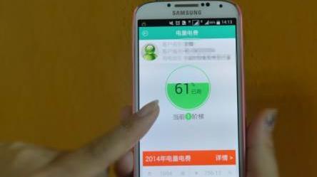 辽阳公司:精简业扩新模式 服务客户暖民心