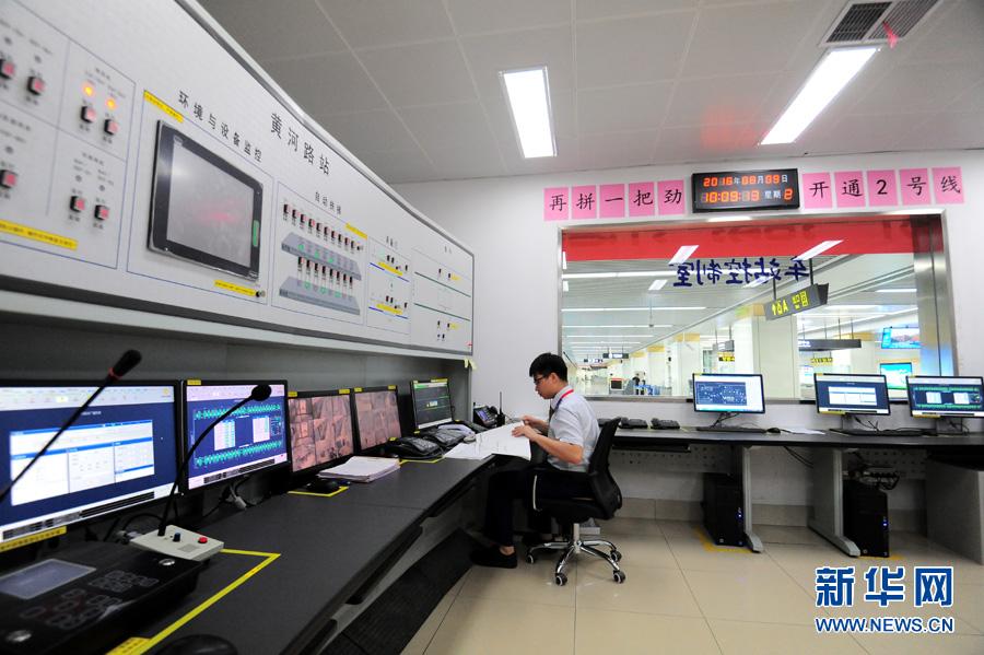 郑州 地铁/郑州地铁2号线黄河路站的车站控制室