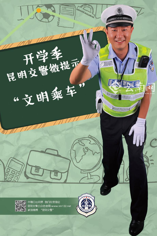 广东幼儿园返校