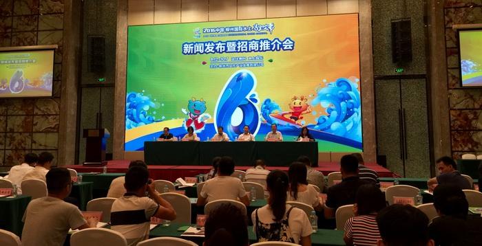 2016中国柳州国际水上狂欢节将举办四大版活动
