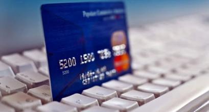 12月1日起通过ATM向他人转账 要24小时后才能到账