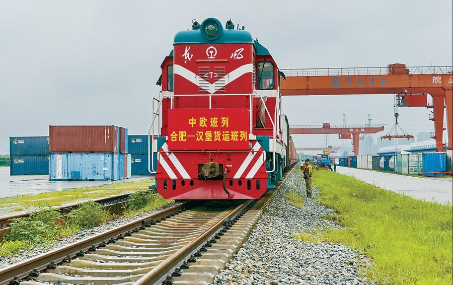 """""""新亚欧大陆桥"""" 让安徽产品走向世界"""