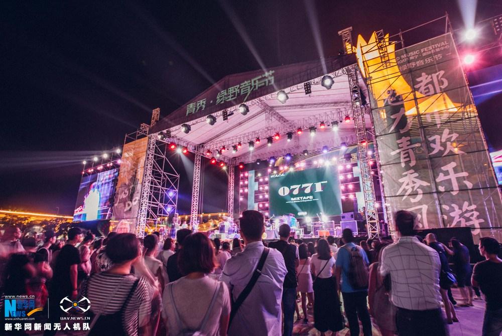 航拍:广西南宁2016青秀·绿野音乐节