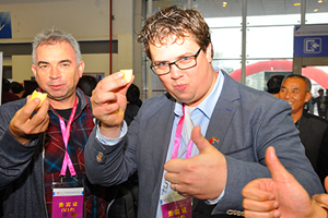 30多国嘉宾将来到陕西出席世界苹果大会
