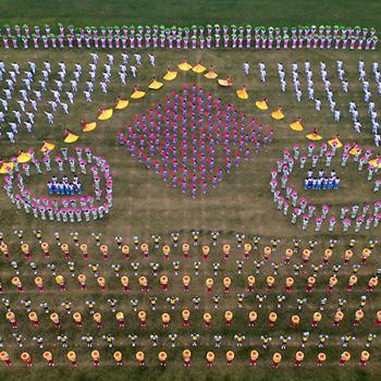 航拍直击:安徽省第四届全民健身运动会开幕式