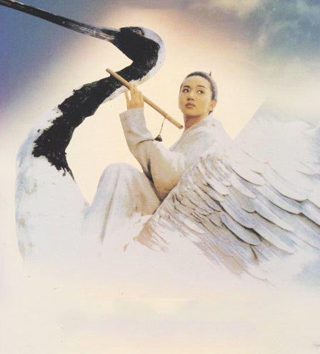 在香港武侠电影《新仙鹤神针》里面,梅艳芳饰演的白云飞,驾鹤从天而降