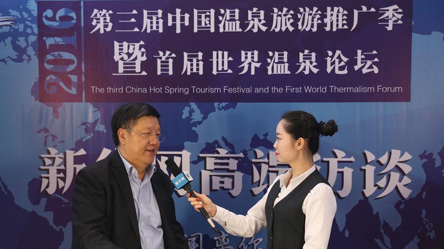 辽宁省冰雪温泉协会秘书长陈燕奎接受新华网专访