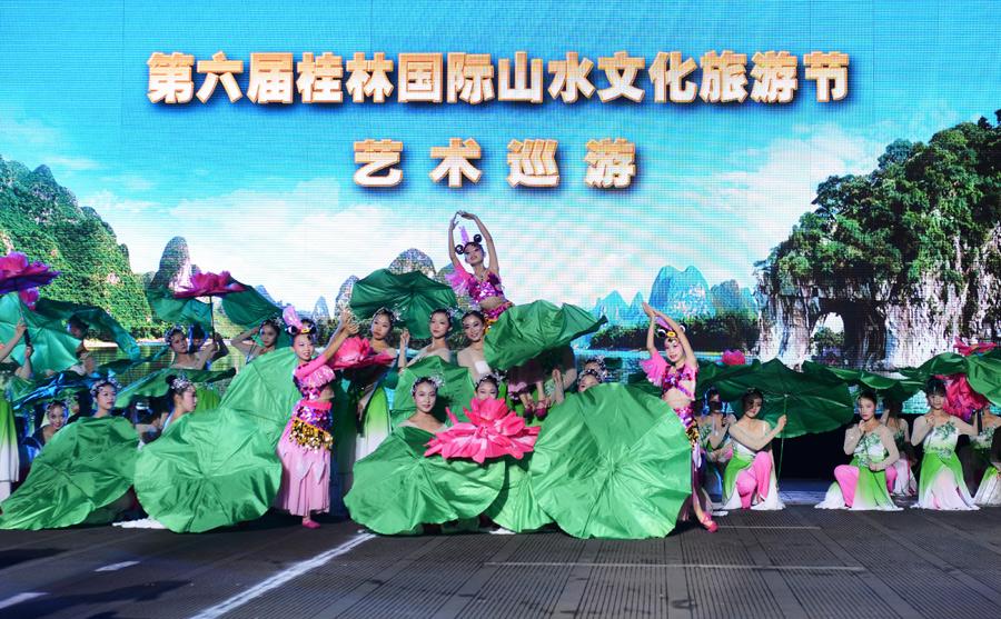 第六届桂林国际山水文化节开幕