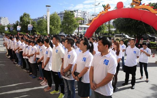 云南临沧市启动百城万众厕所文明宣传大行动
