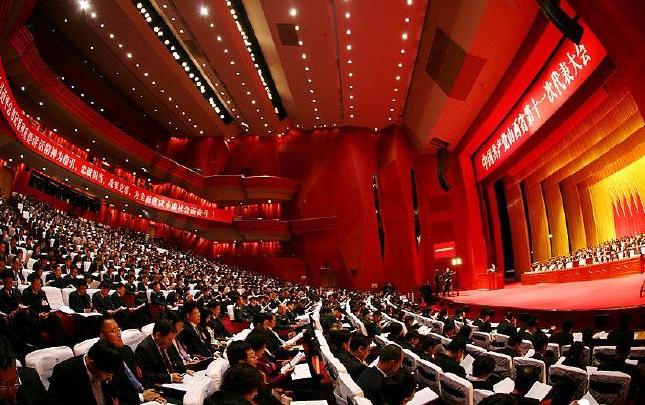 中共山西省十一届委员会候补委员名单