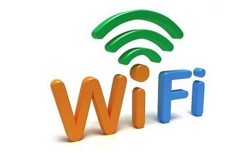 三年内,山西这些地方将实现免费WiFi全覆盖