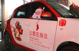 新丰泰奔驰提供活动赞助