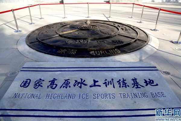 冰壶邀请赛尽显国际范儿体育事业带动青海释放自信
