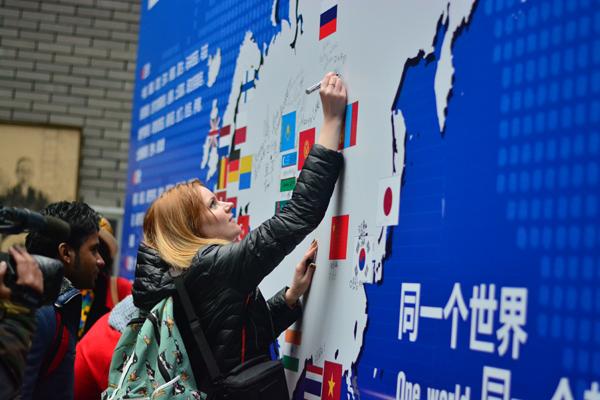 """""""中国是让梦想腾飞的地方"""" 多国青年在杭州畅谈创业梦想"""