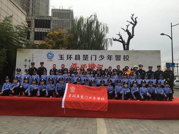 玉环县楚门少年警校成立首批50位幸运小学生录为小警察