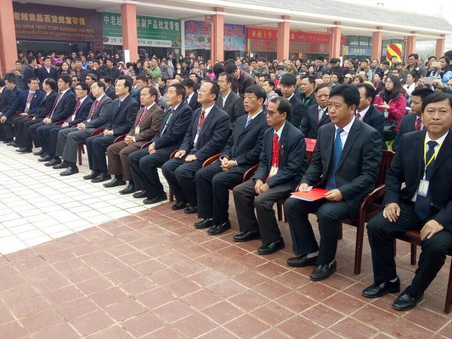 2016年中老越三国(普洱)边境商品交易会签约27亿