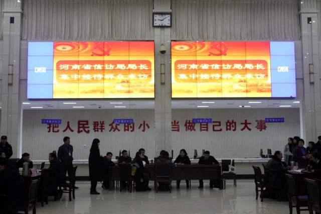 """河南省信访局:拆除""""隔心墙""""架起""""连心桥"""""""