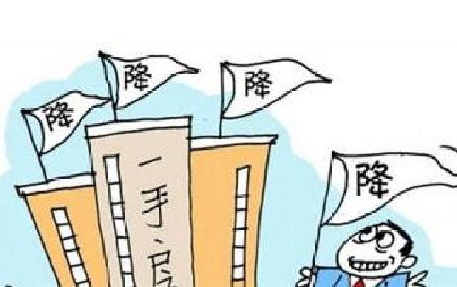 郑州:二手房挂牌 均价两连降
