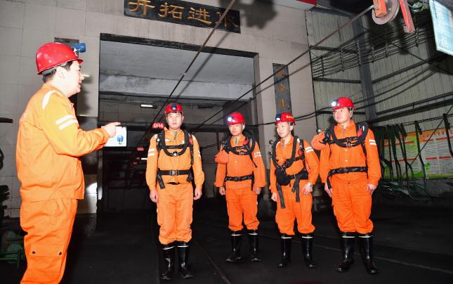 河南煤矿冒顶事故被困7人全部遇难 死亡人数上升至12人