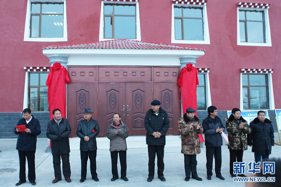 三江源国家公园黄河源园区国家公园管委会揭牌仪式举行