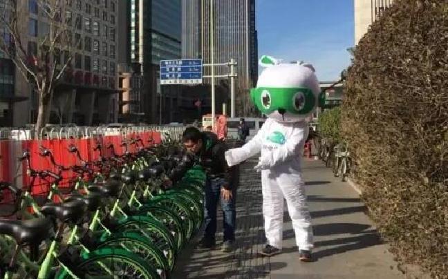 市区有公共自行车啦!约上小伙伴们骑车漫游