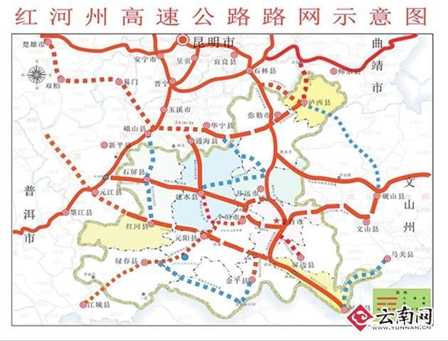"""红河州南部""""县县通高速""""全面开建"""