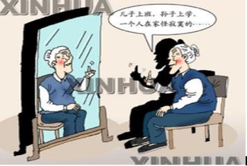 春节莫忘反邪教(图)