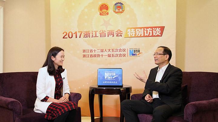 丽水市委书记史济锡与新华网记者互动交谈