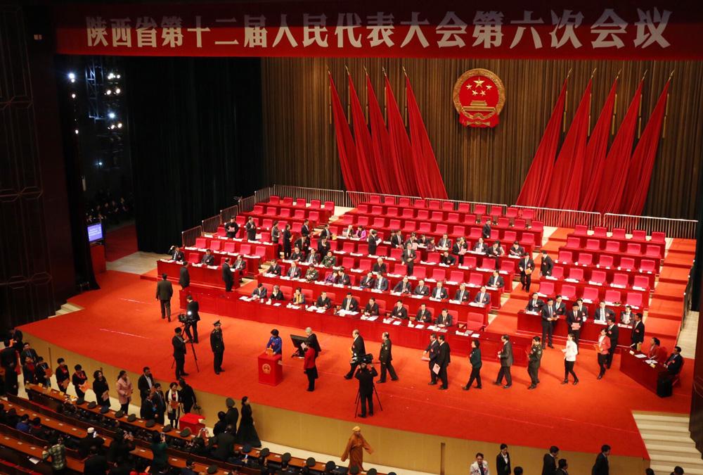 陕西省第十二届人民代表大会第六次会议举行投票选举