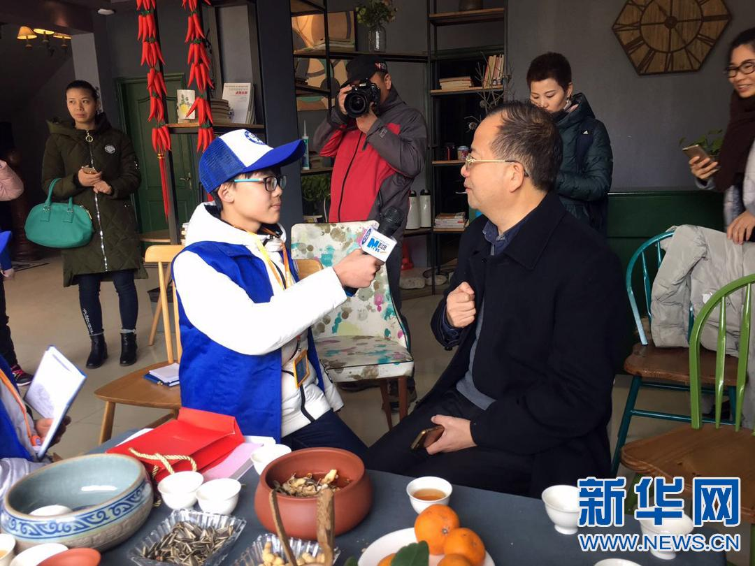 新华小记者和国外留学生雁荡山共度中国年