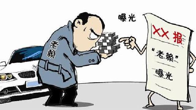 """辽宁法院去年严惩""""老赖""""已司法拘留2698人"""