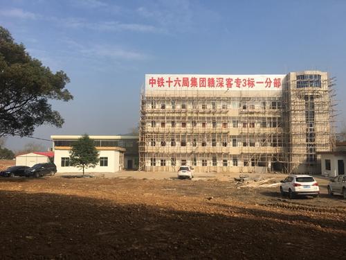 中铁十六局二公司赣深客专3标一分部前期建设工作初见成效