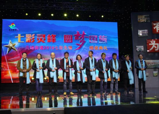"""安吉灵峰旅游度假区评出""""七彩先锋""""齐力争创国旅"""