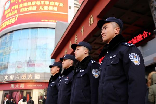 最遥远的距离警察春节与图片的距离丨西宁微为什么啊的表情就是图片