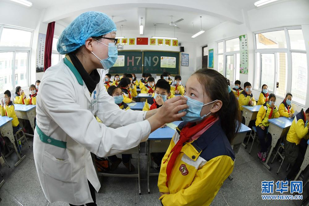 安徽滁州:中小学开展H7N9禽流感防控宣传