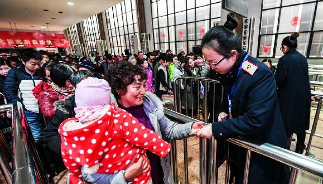 2017年春运落幕 郑州铁路局累计发送旅客1413万人
