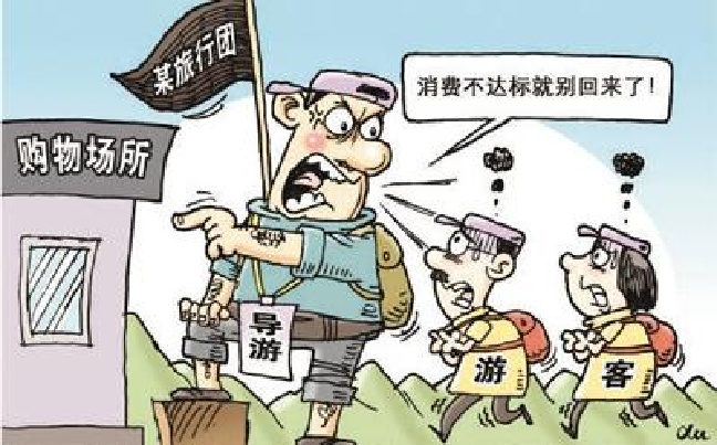 """聚焦云南旅游:""""面子""""不重要,""""里子""""才重要"""