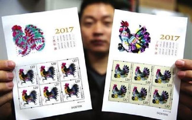 雕刻版邮票受追捧升值空间巨大