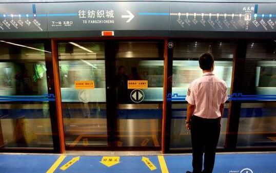 地铁8号线14号线5号线二期等项目今年开工