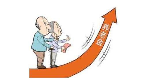 陕西鼓励城乡居民养老险参保者提高缴费档次