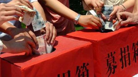 大连:师生家长捐款23万元救助小王澈